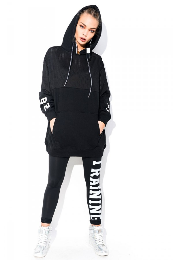 Oversize Hoodie - Ruder Than