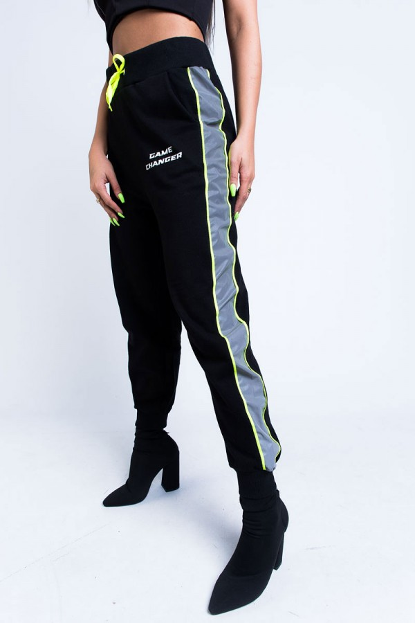 Game Changer Track Pants