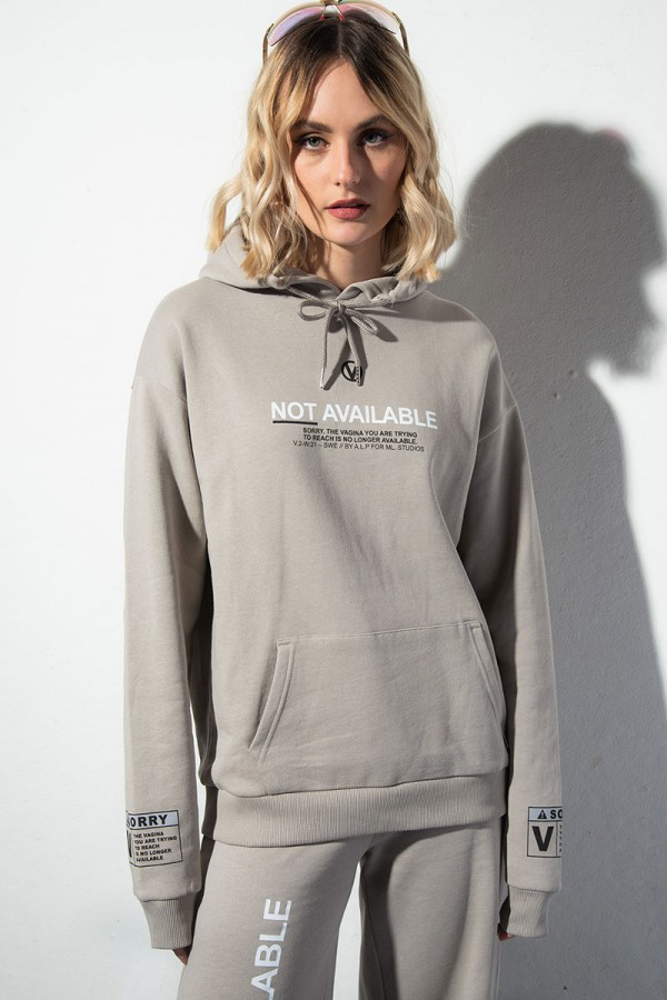 Beige Hoodie - Not Available